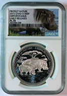 Chad 1000 Francs 2015 Hippo - NGC PL 70